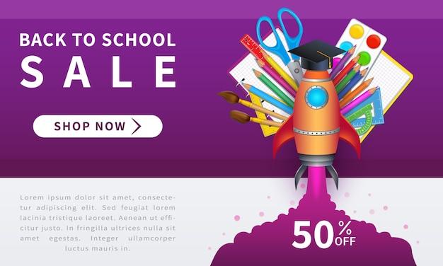 Retour à la conception de bannière de vente scolaire avec des articles éducatifs Vecteur Premium