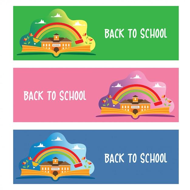 Retour à la conception de bannières scolaires Vecteur Premium