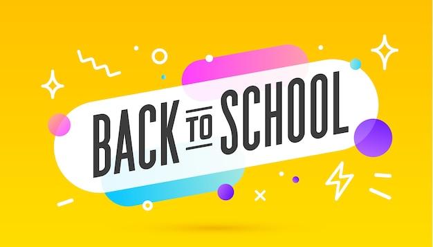 Retour à L'école, Bulle De Dialogue. Bannière, Affiche, Bulle De Dialogue Avec Texte Retour à L'école Vecteur Premium