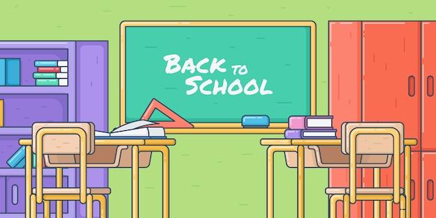 Retour à l'école, concept de classe Vecteur Premium