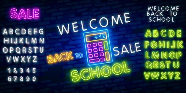 Retour à l'école. effet de style néon alphabet polices alphabet Vecteur Premium