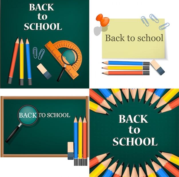 Retour à l'école enfants outils fournitures bannière concept ensemble Vecteur Premium