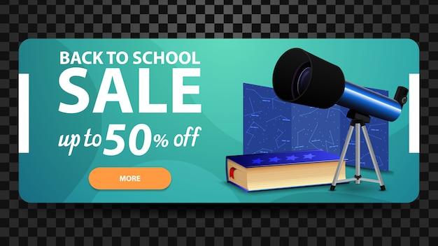 Retour à l'école, jusqu'à 50% de réduction, bannière web à prix réduit pour votre site web avec un télescope Vecteur Premium