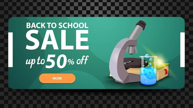 Retour à l'école, jusqu'à 50% de réduction, bannière web à prix réduit pour votre site web Vecteur Premium