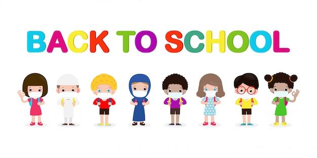 Retour à L'école Pour Un Nouveau Concept De Mode De Vie Normal. Heureux Groupe D'enfants Portant Un Masque Facial Et La Distance Sociale Protègent Le Coronavirus Vecteur Premium