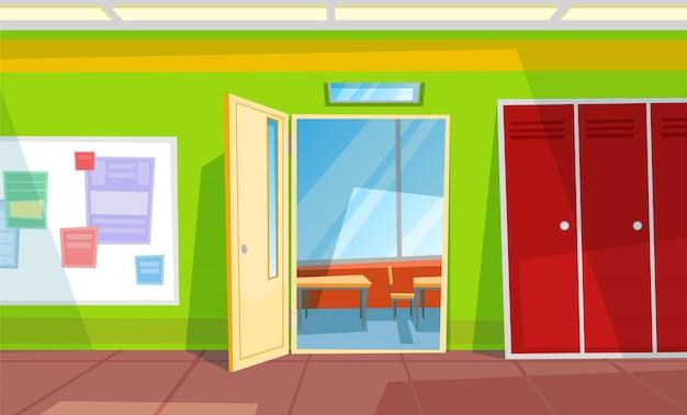 Retour à l'école, salle de classe ou auditoire, salle Vecteur Premium