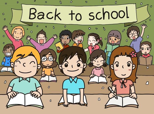 Retour à l'école Vecteur Premium
