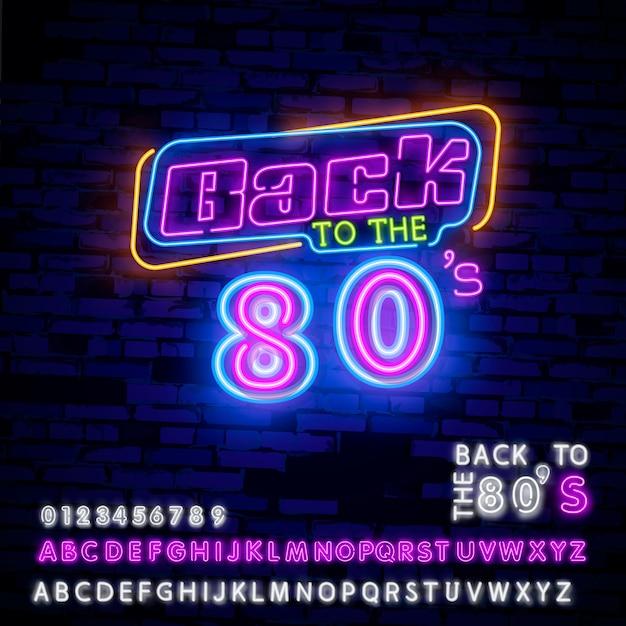 Retour à l'enseigne au néon des années 80 Vecteur Premium