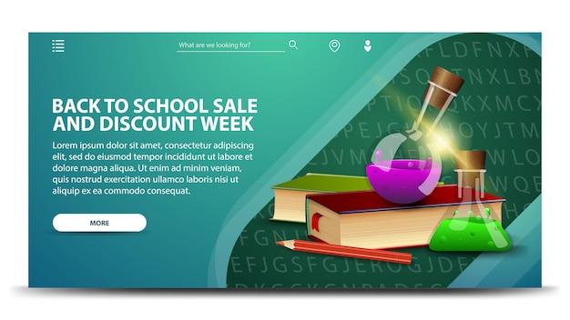 De retour à la semaine des soldes et des soldes scolaires, bannière web verte moderne pour votre site web contenant des livres et des flacons de produits chimiques. Vecteur Premium