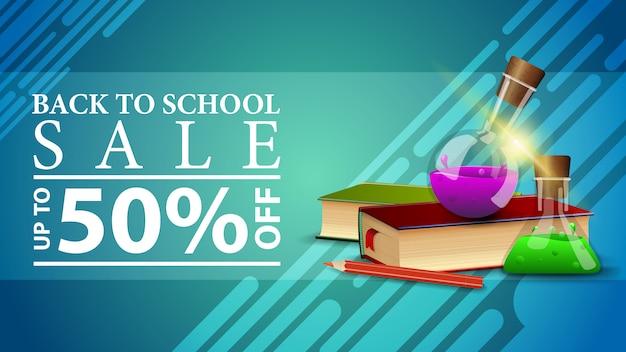 Retour à la vente d'école, bannière web à prix réduit dans un style moderne avec livres et flacons de produits chimiques Vecteur Premium