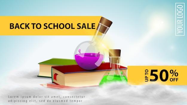 Retour à la vente des écoles, bannière web à rabais pour votre site web contenant des livres et des flacons de produits chimiques Vecteur Premium