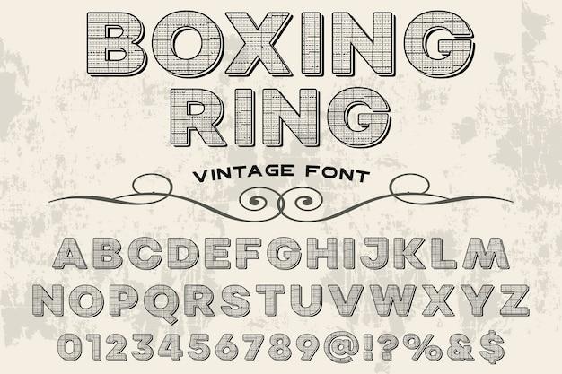 Ring de boxe design rétro typographie Vecteur Premium