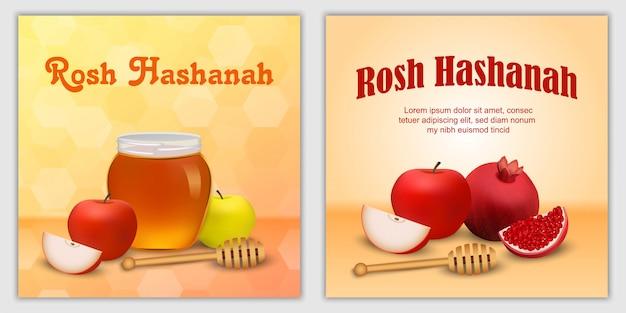 Rosh hashanah vacances juive pomme miel bannière concept ensemble Vecteur Premium