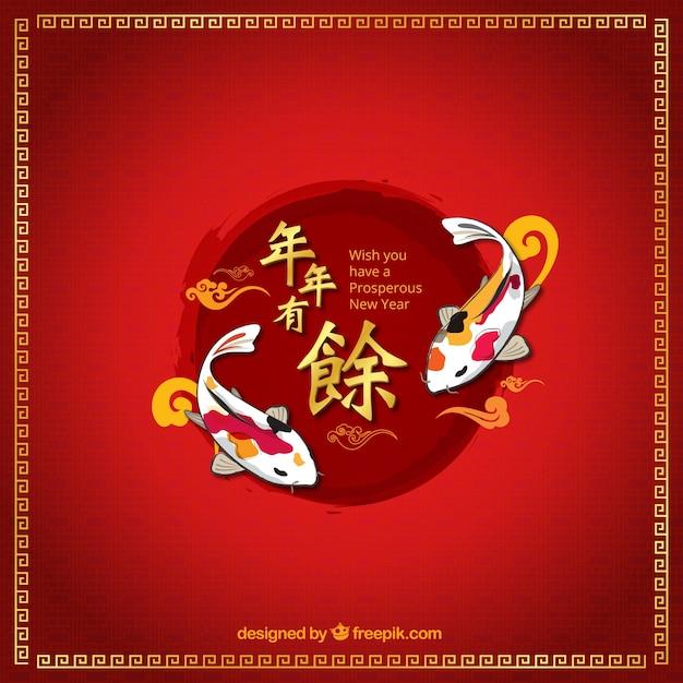 Rouge chinoise nouvel arrière-plan de l'année Vecteur gratuit