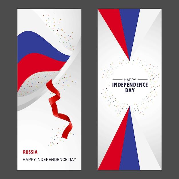 Russie Joyeuse Fête De L'indépendance Vecteur gratuit