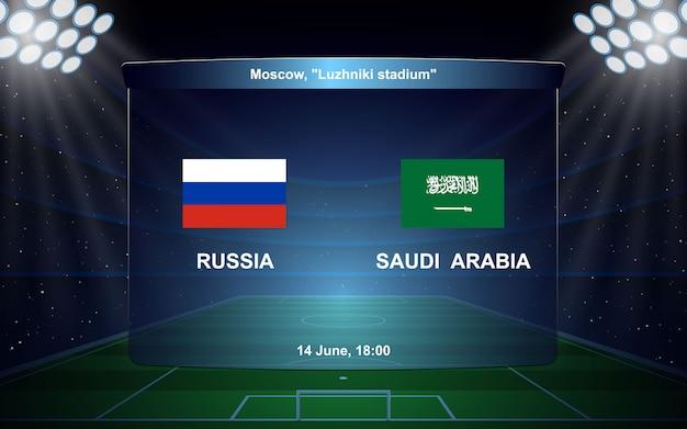 Russie vs arabie saoudite. f Vecteur Premium