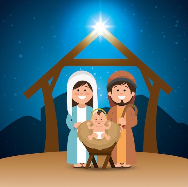 Sainte famille joyeux noël crèche Vecteur gratuit