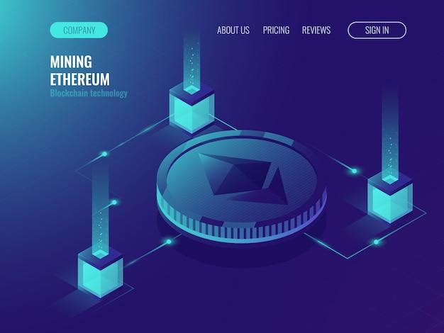 Salle de serveur d'extraction ethereum crypto currency, centre de données de service Vecteur gratuit