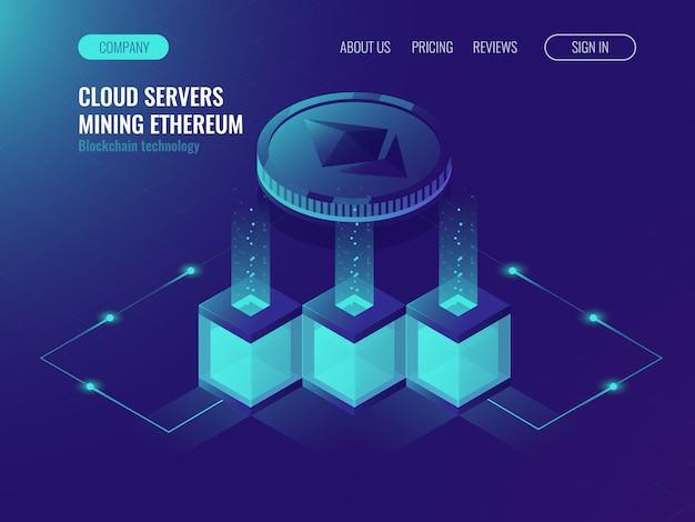 Salle des serveurs, texhnologie des chaînes de blocs, extraction des devises cryptographiques Vecteur gratuit