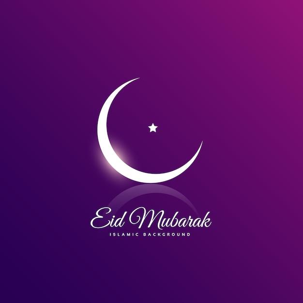 Salut eid mubarak avec croissant de lune et étoile Vecteur gratuit