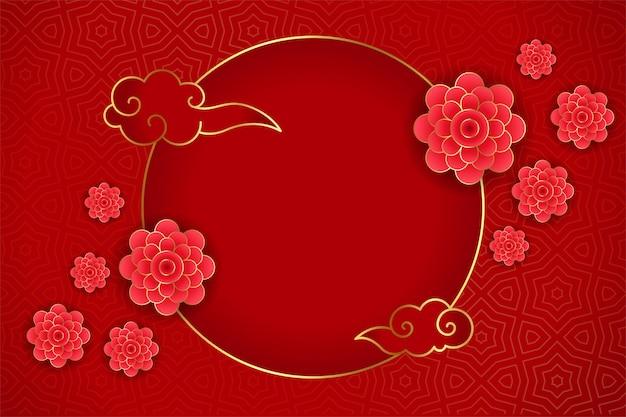 Salutation Traditionnelle Chinoise Avec Fleur Sur Rouge Vecteur gratuit