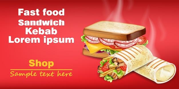 Sandwich et kebab réaliste maquette Vecteur Premium