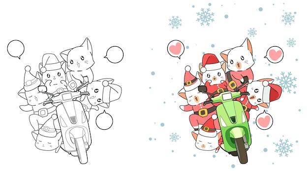 Santa Chats Et Coloriage De Dessin Animé De Moto Pour Les Enfants Vecteur Premium