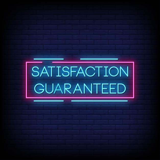 Satisfaction Garantie Néon Style Style Texte Vecteur Vecteur Premium