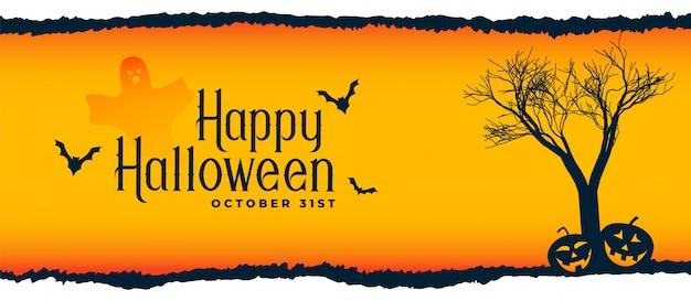 Scène de fête d'halloween avec arbre, chauves-souris volantes et citrouilles Vecteur gratuit