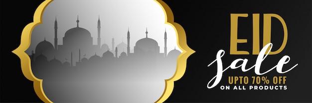 Scène de mosquées eid mubarak banner Vecteur gratuit