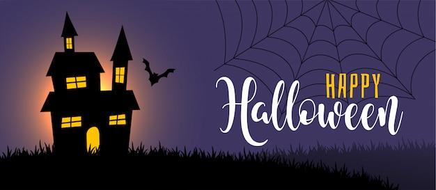 Scène de nuit d'halloween avec maison et batte Vecteur gratuit