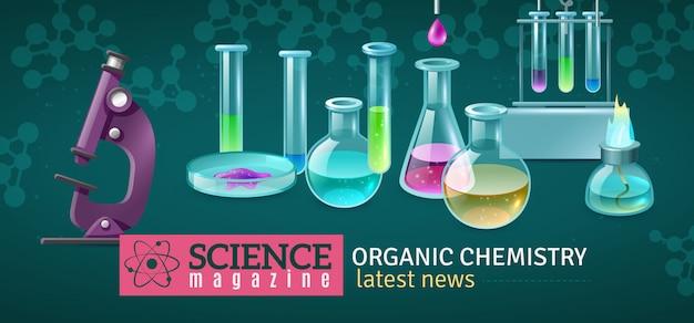 Science magazine horizontal vector illustration Vecteur gratuit