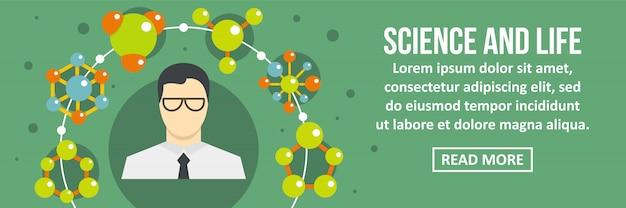 Science et vie bannière modèle horizontal concept Vecteur Premium