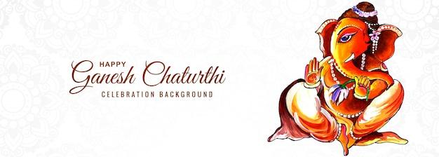 Seigneur Décoratif Ganesha Pour La Conception De Bannière De Carte Ganesh Chaturthi Vecteur gratuit