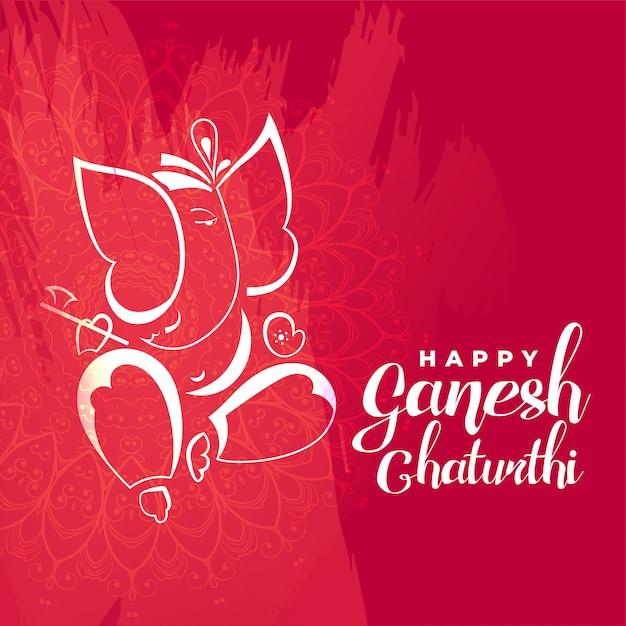 Seigneur Ganesha Pour Ganesh Chaturthi Mahotsav Festival Vecteur gratuit