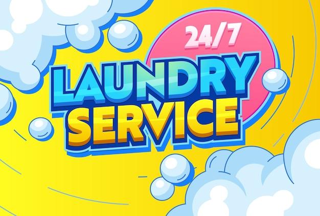 Service De Blanchisserie, Nettoyage, Vêtements, Textiles, Typographie, Bannière. Vecteur Premium