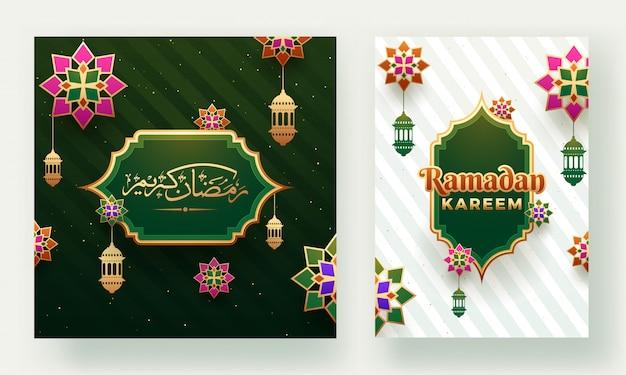 Set de cartes de voeux ramadan Vecteur Premium