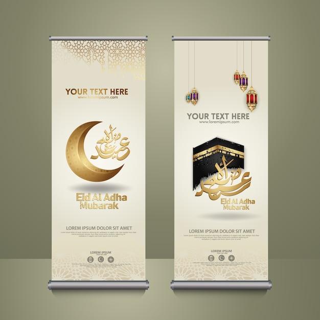 Set Rollup Xbanner, Eid Al Adha Mubarak Calligraphie Islamique. Vecteur Premium