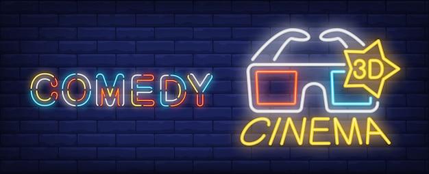 Signe au néon de film de comédie. Lunettes 3D lumineuses sur fond de mur de brique. Vecteur gratuit