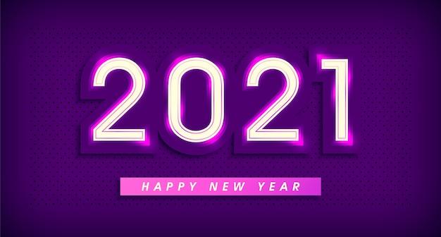 Signe De Bannière De Nouvel An. Vecteur Premium