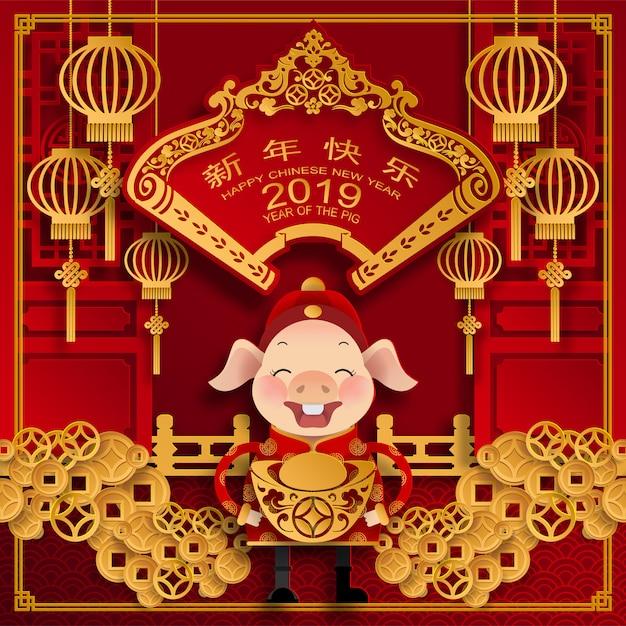 Signe Du Zodiaque Chinois Joyeux Nouvel An Chinois 2019 Sur Fond De Couleur. Vecteur Premium