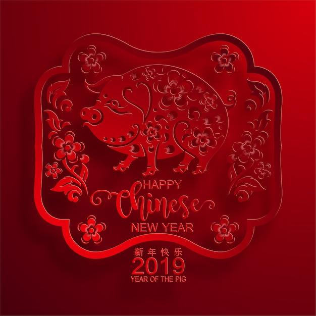 Signe Du Zodiaque Cochon Joyeux Nouvel An Chinois 2019 Sur Fond De Couleur. Vecteur Premium