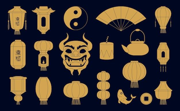 Silhouettes De Symboles Asiatiques. Masque Chinois De Lanternes En Papier Doré De Poisson-dragon Et De Pièces De Monnaie. Illustrations Festives Traditionnelles De La Chine. Vecteur Premium