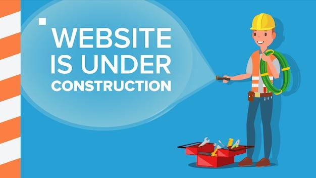 Site en construction Vecteur Premium