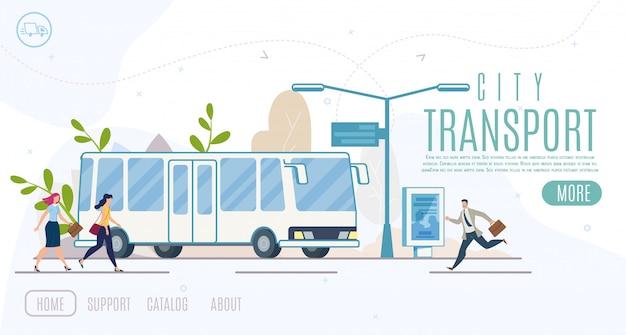 Site Web Vectoriel De Service De Transport Public Vecteur Premium
