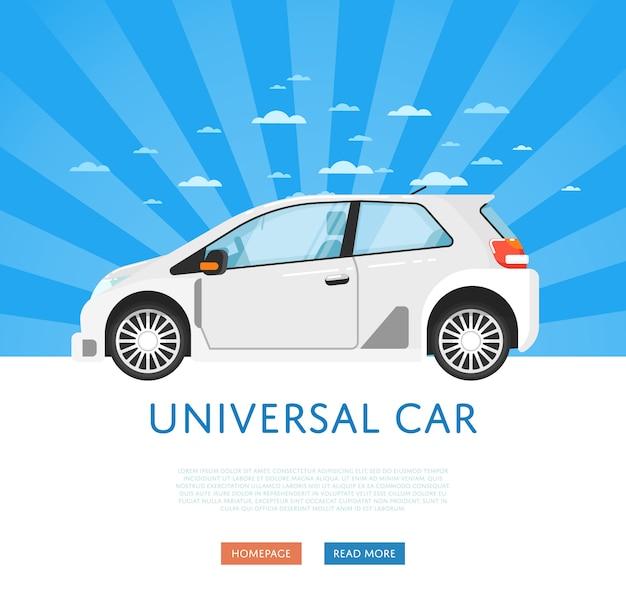 Site web avec voiture familiale universelle Vecteur Premium