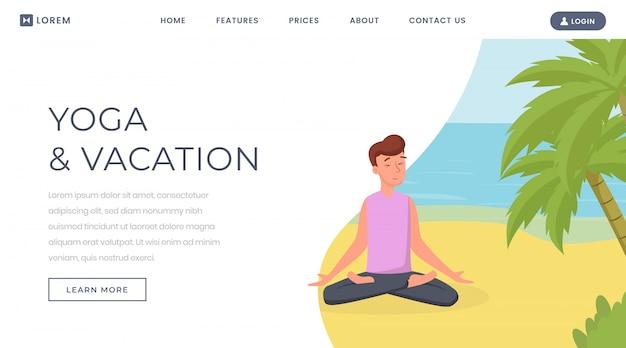 Site De Yoga Pendant Les Vacances Vecteur Premium