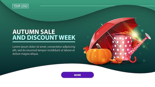 Solde d'automne et bannière de la semaine de remise Vecteur Premium
