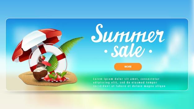 Soldes d'été, bannière d'escompte avec bouton Vecteur Premium