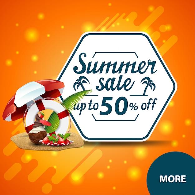 Soldes d'été, bannière web à prix réduit pour votre site web Vecteur Premium